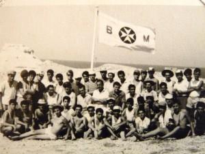 Uħud mill-campers