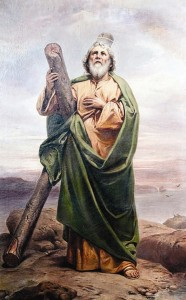 Il-pittura ta' Giuseppe Cali