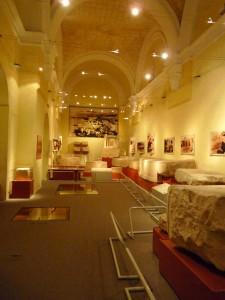 Muzew Nazzjonali tal-Arkeologija