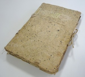 L-eqdem manuskritt - 1580