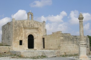 St. John the Evangelist Chapel - al Millieri (Caroline Busuttil)