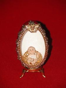 Baby Jesus egg