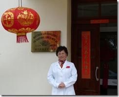 Dr. Wang Xiaolan - id-Direttrici tac-Centru