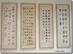 Stili differenti ta' kalligrafija Ciniza