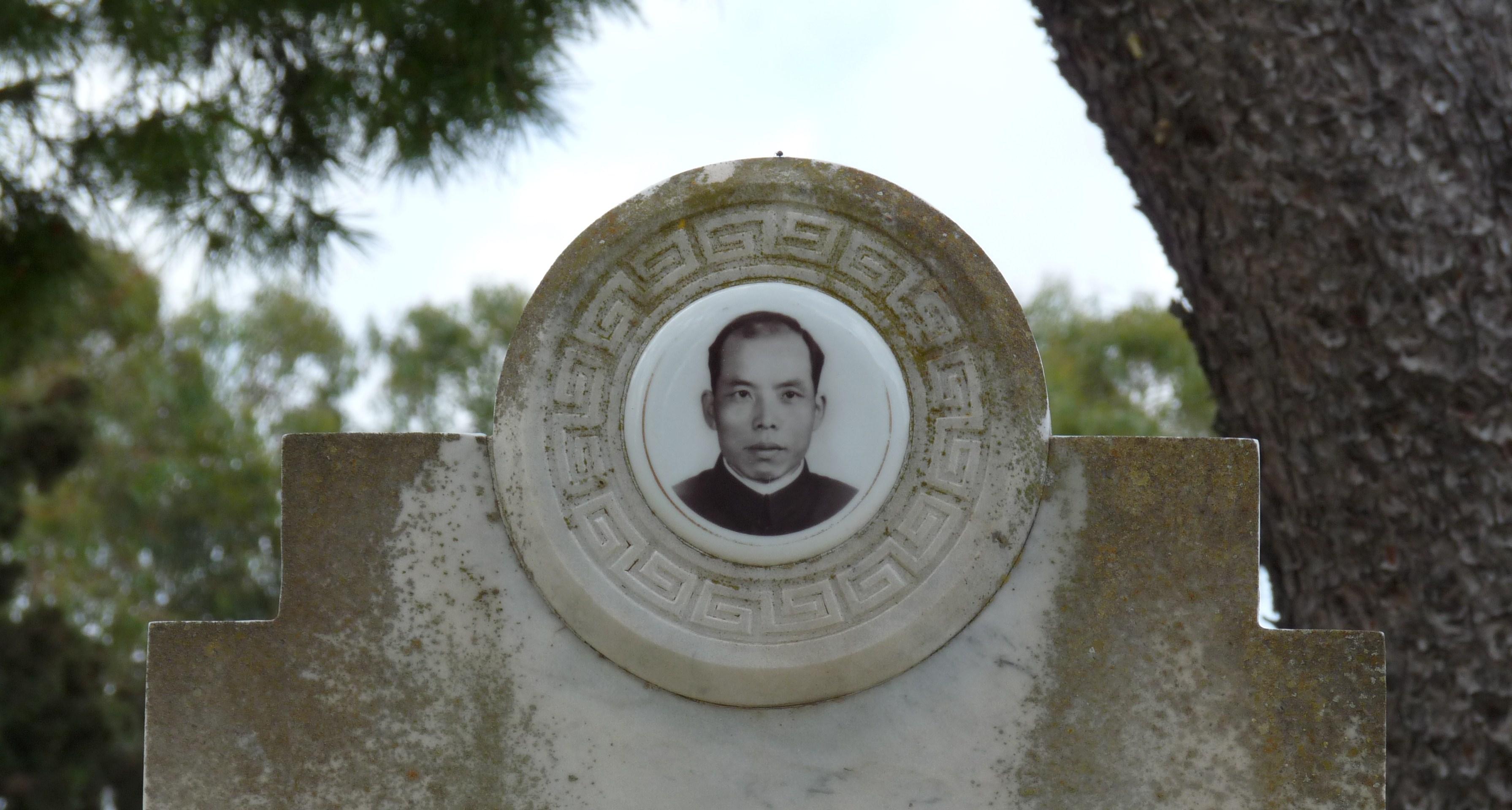 Il-qabar ta' Xu Huizhong.JPG
