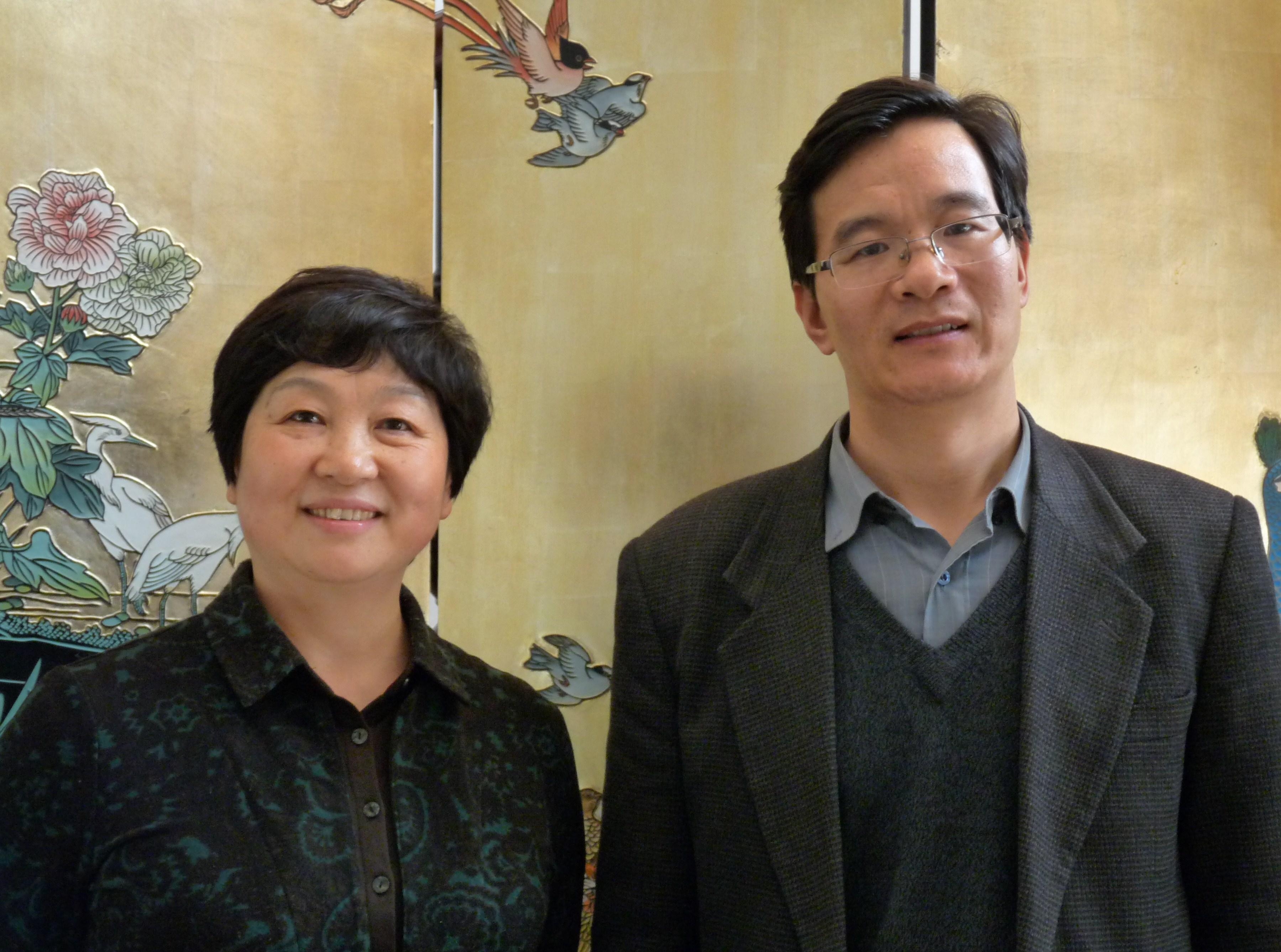 Qiu Guangling u Shi Qidong.JPG