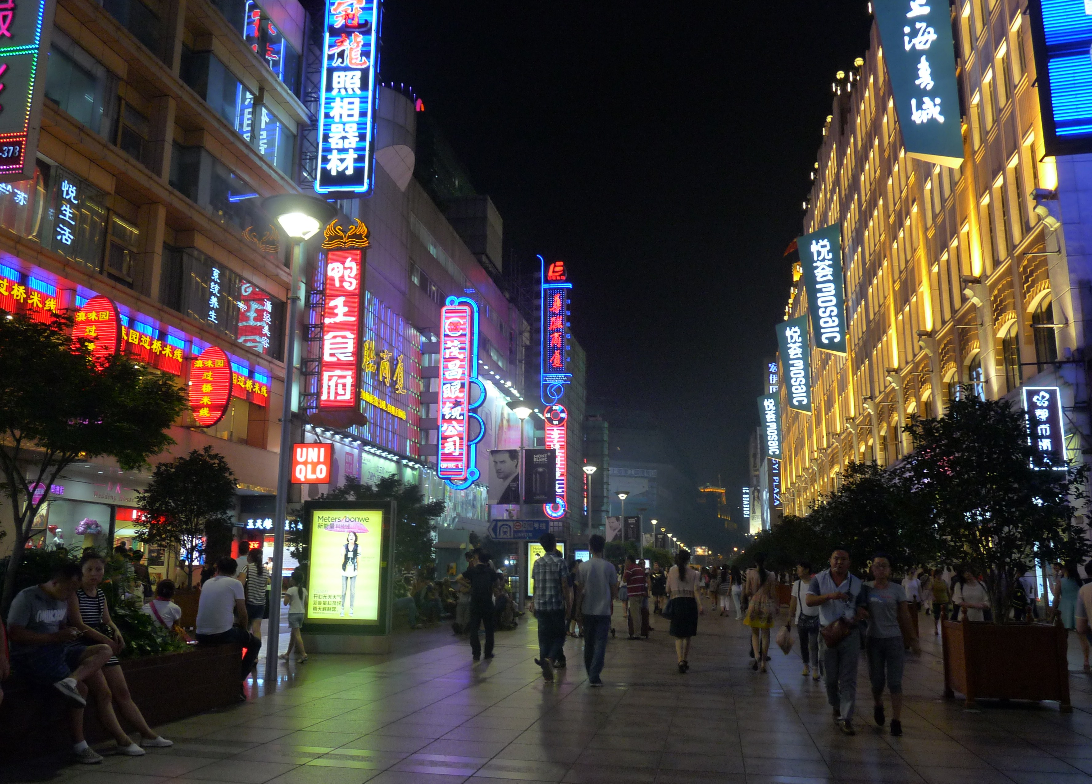 Nanjing Road – Shanghai.JPG