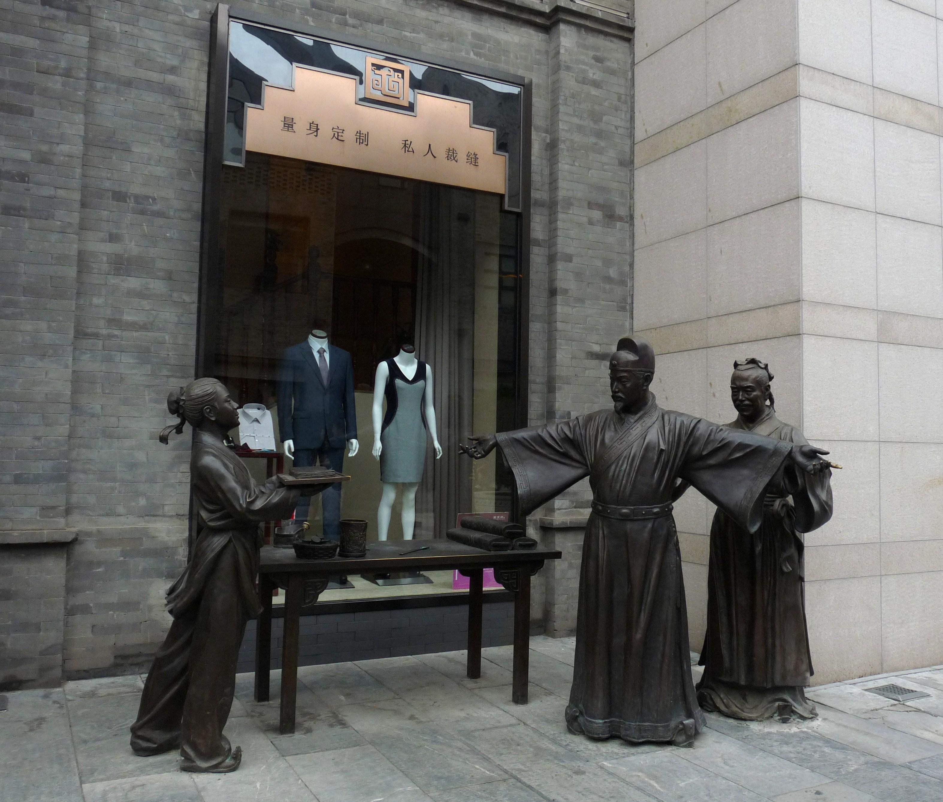 Qianmen Street – Beijing.JPG
