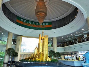 Shanghai Urban Planning Exhibition Hall1 (Photo - Fiona Vella)