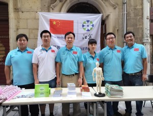Current medical team during this year's Notte Bianca (Photo - Xiaojin Su)