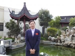 Ms Wei Han (Fiona Vella)